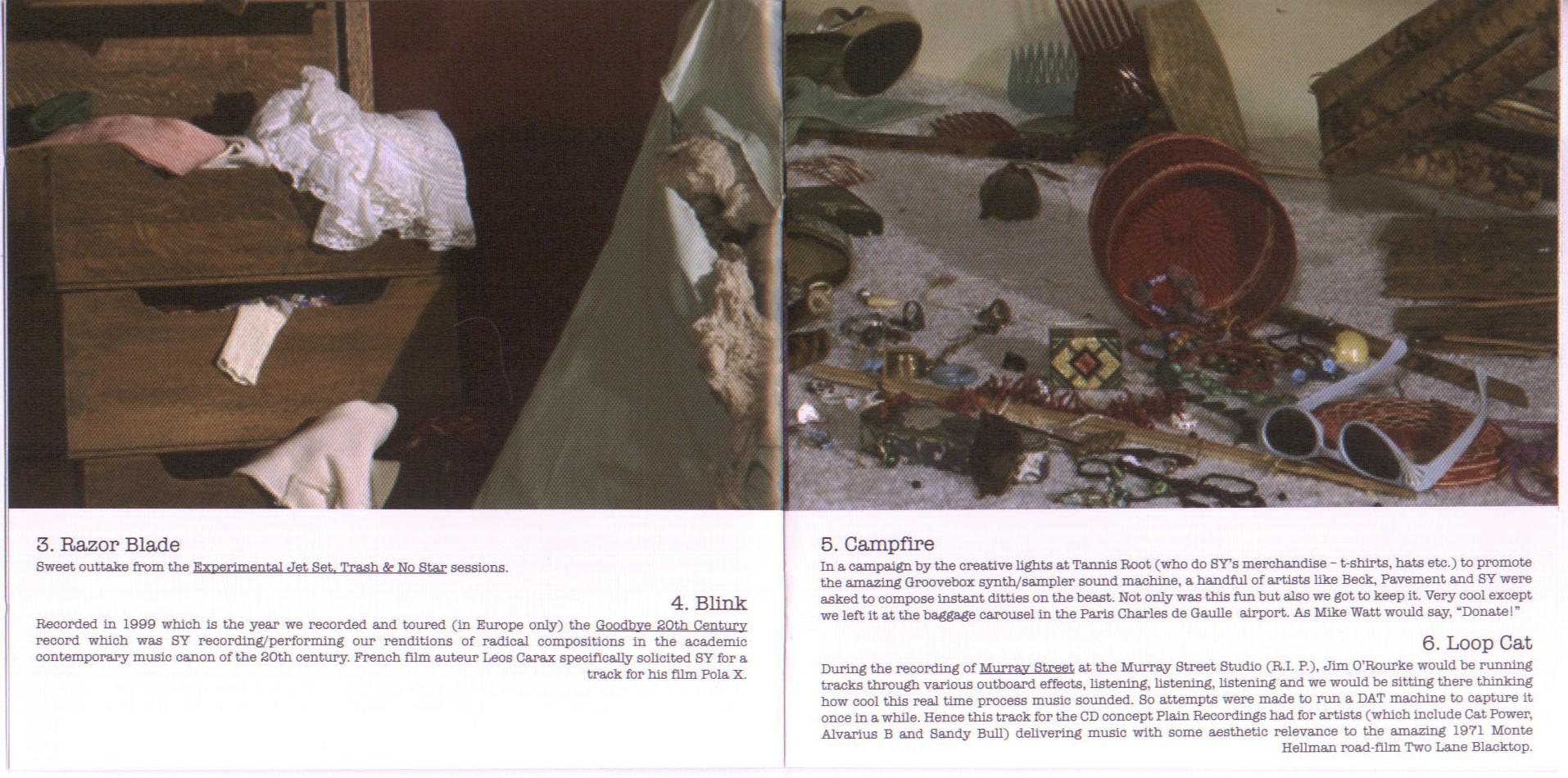 Afrirampo (2004 12 00) (album) A Rar lp20c